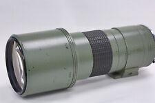 SIGMA 400mm 1:5,6, für Contax