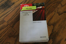 2015 Toyota Landcruiser C200 Owners manual Toy751