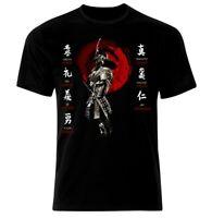 Bushido Code Virtues Samurai Mask Sword Japanese Ronin Katana T-Shirt