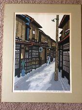 Seiichiro Konishi Woodblock Print Pencil Signed LTD 15/200 Kyoto Modernism 1976