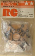 Tamiya Porsche 934/935 Bushing Set NEW 50069 Countach