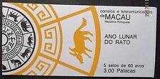 Macau/Macao 1984 Year of The Rat Booklet. MNH.
