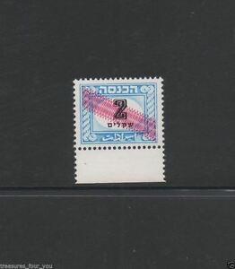 1980 ISRAEL Tax Revenue Tab Stamp 2 Shekel Blue - Bale REV.81