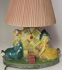 vintage chalkware sculpture Holland Dutch children windmill  lamp chalk ware