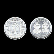 Lakshmi Ganesh Swastik Aum / OM Rays Overall 10 Gms Bombay 999 Silver Coin