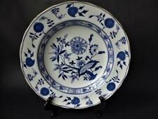 Antique Wedgwood Etruria Shallow Bowl - Onion - Late 19th / Early 20th century