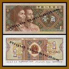 China 1 Jiao, 1980 P-881 Unc