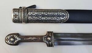 Rare Russian Dagger Caucasian Kindjal Cossack Vintage Sword