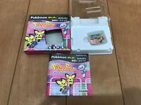 PichuBros. mini Game With Box and Manual Set VERY RARE Pokemon