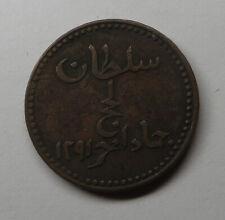 Yemen Western Aden Protectorate 1/2 Baiza AH1291 Copper KM#2 XF (Catalogs $95)