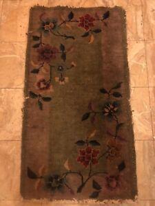 Antique Chinese Nichols Area rug