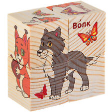 Wooden Block Puzzle Wild Animals Russian Classic Vintage Toys for Toddlers
