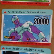 DRAGON BALL Z DBZ AMADA PP PART 14 CARD CARDDASS CARTE 587 MADE IN JAPAN **