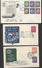 ISRAEL 1949 52 SIX FDCs OF EARLY COINS ISSUES ALL WITH CACHETS