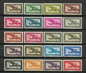 Superb series 20 new stamps*&**  French INDOCHINA   Air Mail 1933/38  (7475)