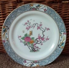 Lenox Fine China Ming 7.5 inch Dessert Bread Plate Bonsai Floral Birds