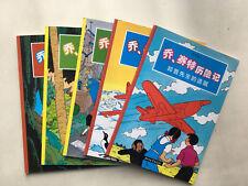 Lot de 5 albums jo zette et jocko en chinois, Par Herge! Edition 2013