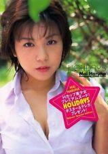 Mai Haruna 'HOLIDAYS' Photo Collection Book