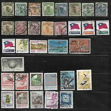 33 Different Used China Stamps
