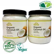 Coconut Oil - Organic - Culinary - Premium Quality 2 x 900g  Free UK P & P