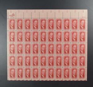 US SCOTT 1269 SHEET OF 50 HERBERT HOOVER PRESIDENT STAMPS 5 CENT FACE MNH