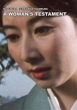 A WOMAN'S TESTAMENT (1960) - Masumura / Ichikawa / Yoshimura - English subs DVD