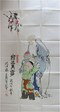 RARE Chinese 100%  Handed Painting By Fan Zeng 范增 CF12
