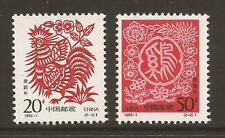 CHINA PR 1992 SG3834/3835 New Year of the Cock Set LMM (JB13467)