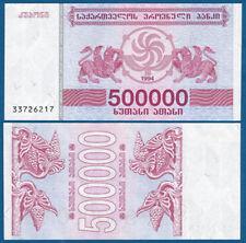 GEORGIEN / GEORGIA 500.000 Laris 1994  UNC  P.51