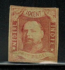 Netherlands Indies #1 1864 MLH OG