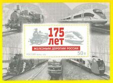 RUSSIA 2012 BF404 175° Anniversario Ferrovie Russe - Foglietto nuovo