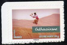 STAMP / TIMBRE FRANCE AUTOADHESIF N° 805 ** FEMMES DE VALEUR / ENTHOUSIASME