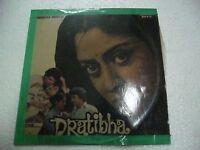 PRATIBHA SAPAN JAGMOHAN 1983  RARE LP RECORD orig BOLLYWOOD VINYL india EX