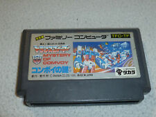 NINTENDO FAMICOM IMPORT GAME CARTRIDGE MYSTERY OF COMVOY CONVOY TRANSFORMERS NES