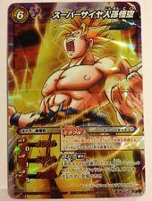 Dragon Ball Miracle Battle Carddass DB07-84 MR BB Son Goku Booster Box version