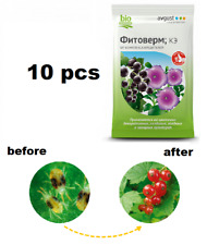 Fitoverm biological product for combating a complex of pests 4 ml 10 pcs