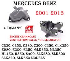 Engine Crankcase Ventilation Valve Oil Separator for Mercedes C CLK E ML R S SLK