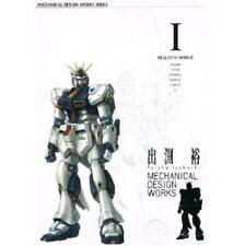 Yutaka Izubuchi Mechanical Design Works #1 Gundam art book