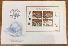 Norway Post FDC 1991.10.11. Engraving Stamps - Stamps on Stamps - Block