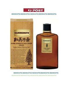 KAMINOMOTO Super Strength Hair Serum(GOLD) Fights Severe Thinning Hair. 15OML