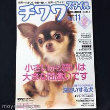 Chihuahua Style Vol.11 | Japanese Dog Magazine Japan Import grooming Fashion