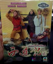 Journey to the West 2 (Vol.1 - 42 End) ~ All Region ~ 1998 TVB Hong Kong  Drama