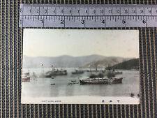 Port Ujina Japan tinted period postcard Kamigataya Tokyo merchant ships