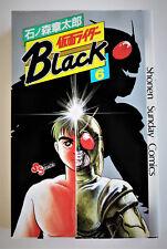 Kamen Rider Black original manga Shotaro Ishinomori Volume #6 Shonen Sunday Comi