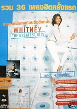"""Whitney Houston """"The Greatest Hits"""" Thailand Promo Poster - Pop R&B, Soul Music"""