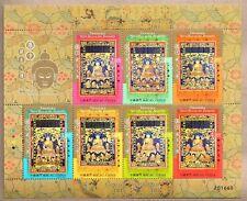 China Macau 2017 Thangka Seven Buddhas of the Past Mini Sheet Buddha Culture 唐卡