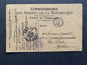 1918 FRANCE WWI SOLDIER LETTER CARD +CENSOR > GREECE ! ARMY MILITARY WORLD WAR I