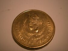 1986 ONE $1 DOLLAR COIN INTERNATIONAL YEAR OF PEACE AUSTRALIA - FREE POSTAGE