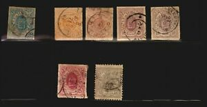 Luxembourg classic used stamps  coat of arms varied condition