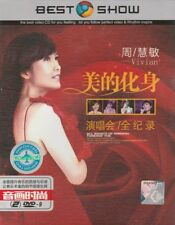 Vivian Chow 周慧敏 94 美的化身演唱会 + 周慧敏 Back For Love 2006 演唱会 (2 DVD) All Region